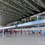 ウユニ塩湖に行く方必見!ラパス空港トランジットの過ごし方情報