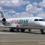 アマゾナス航空でラパスからウユニへ行く!