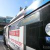 マイアミ国際空港からマイアミビーチまではお得なメトロバスがおすすめ