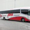 【カンクン】空港からダウンタウンまでの移動は安価なADOバスがおすすめ