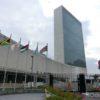 【ニューヨーク】国際連合本部・見学ツアー徹底ガイド。予約方法やアクセスも。