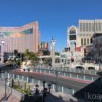 【ラスベガス】ホテル宿泊料金の安い時期はいつ?リゾートフィーについても紹介します。