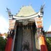 【LA】チャイニーズシアターの見どころ紹介。ハリウッド看板やスターの手形足形も見逃せない!