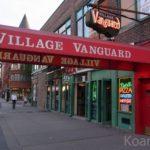 【ニューヨーク】ビレッジバンガードでジャズを聴く。予約方法などを紹介。