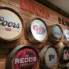 【デンバー】世界最大規模のビール工場クアーズビール工場見学ツアー。参加方法と見どころを紹介。