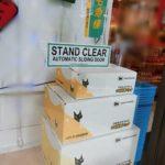 【バンクーバー】日本へ安く&安全に荷物を送る方法を解説!クロネコヤマトを活用しよう。