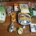 Oisixのお試しセット(¥1,980)を注文してみた。野菜の鮮度やコスパ・満足度について感想。