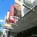 ヒューストン美術館の見どころを紹介。モネ・ゴッホなど印象派の巨匠がズラリ。